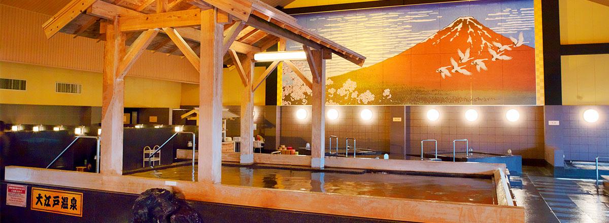 【大江戸温泉】(天然温泉)たくさんの効能を持つ褐色の湯です